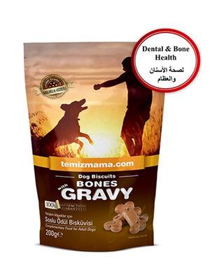 BonaCibo Dog Biscuits Bones with Beef & Chicken Gravy 200 gm