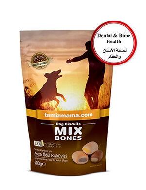 BonaCibo Dog Biscuits Mix Bones Beef, Poultry & Rabbit 200 gm