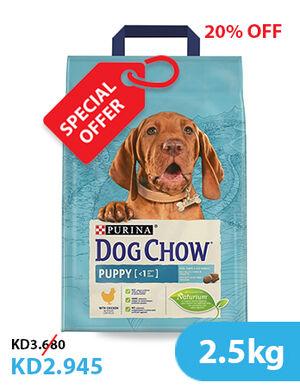 20% Purina Dog Chow Puppy with Chicken 2.5 kg (SE)